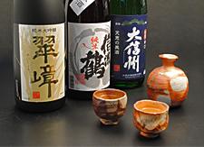 信州の銘酒