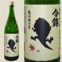 今錦 特別純米酒 おたまじゃくし ひやおろし