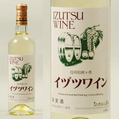 イヅツワイン スタンダード(白)