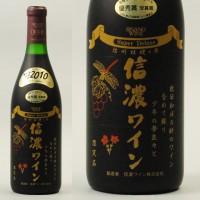 信濃ワイン スーパーデラックス(赤)