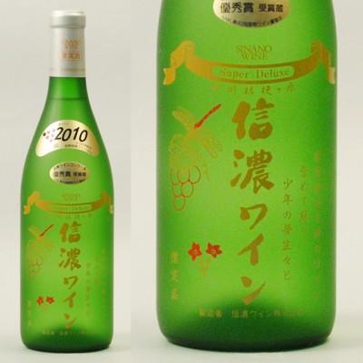 信濃ワイン スーパーデラックス(白)