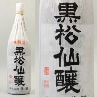 黒松仙醸 本醸造