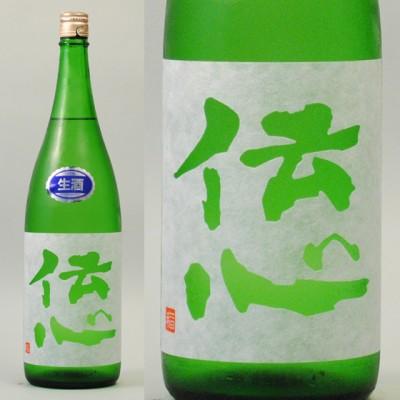 伝心 「稲」 純米生酒