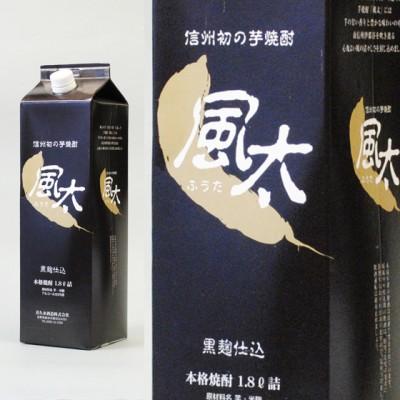 芋焼酎 風太パック