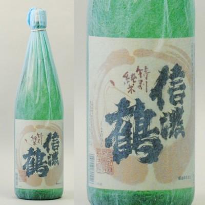 信濃鶴 特別純米