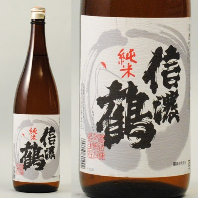 信濃鶴 純米