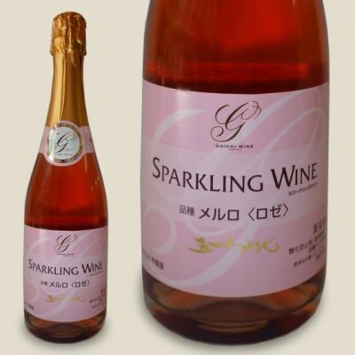 五一わいん メルロロゼスパークリングワイン