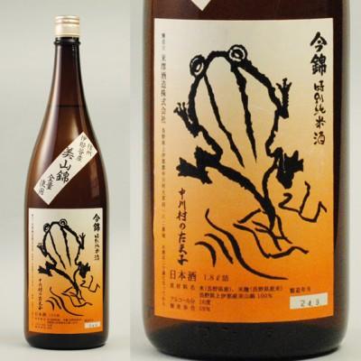 今錦 特別純米酒 たま子