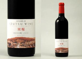 井筒ワイン 果報 メルロー(赤)720ml