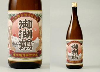 御湖鶴 超辛純米酒1.8L