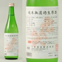 七笑 純米無濾過生原酒