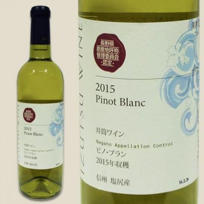 井筒ワイン NAC ピノ・ブラン2015(白)