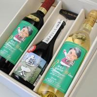竜太ワイン 赤白 そば焼酎 竜太セット