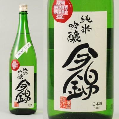 純米吟醸 今錦 生詰原酒