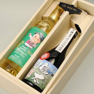 竜太ワイン(白) そば焼酎 竜太セット