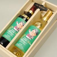 竜太ワイン 赤白セット