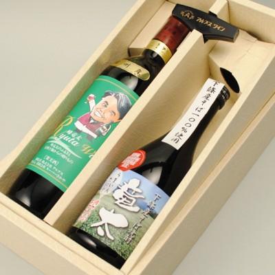 竜太ワイン(赤) そば焼酎 竜太セット
