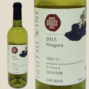 井筒ワイン NACナイヤガラ2015(白)
