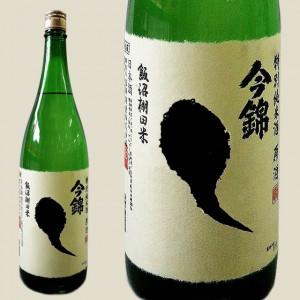 今錦 特別純米原酒 おたまじゃくし