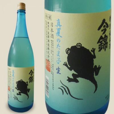 今錦 特別純米酒 真夏のたま子 生