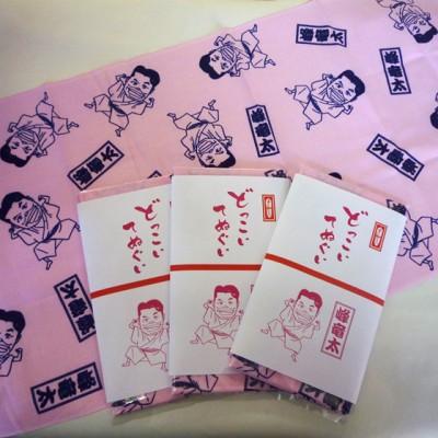 峰竜太 オリジナル 「どっこい てぬぐい」 日本手ぬぐい