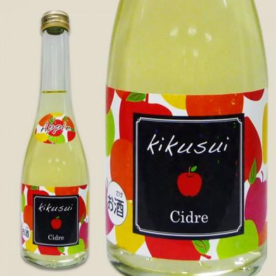 kikusui Cidre (キクスイ シードル)