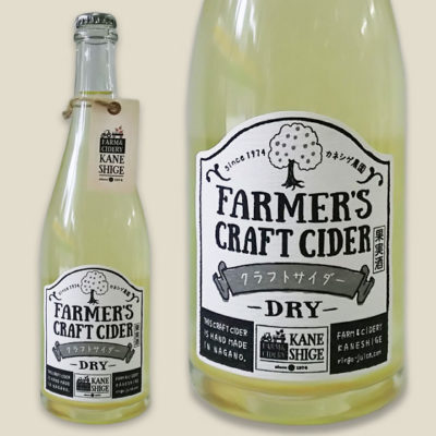 Farmer's Craft Cider2016