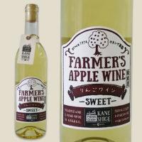 Farmer's Apple Wine2016